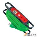 日動 ハンドリール 100V 3芯×10m 緑 アース過負荷漏電しゃ断器付 HR-EK102-G