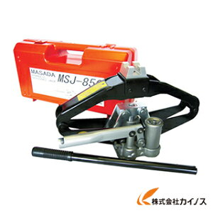マサダ シザースジャッキ <MSJ-850> 適応車両重量 m