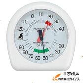 シンワ 温湿度計 チャーミー P-2 12cm ホワイト <70380> おしゃれ デジタル 高精度 赤ちゃん 赤ちゃん本舗 時計 エンペックス バックライト 価格 u3