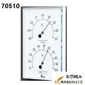 シンワ 温湿度計 W-1 角型 ホワイト <70510> おしゃれ デジタル 高精度 赤ちゃん 赤ちゃん本舗 時計 エンペックス バックライト 価格 u3