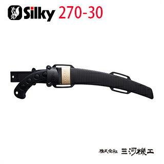 シルキーZUBAT(ズバット)300mm<270-30>27030高枝切りノコギリ高枝切りノコギリ高