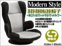 バケットタイプのレバー式肘付回転座椅子(ブラック)送料無料