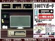 ウォールナット柄の160巾モダンTVボード 国産 日本製 完成品 送料開梱設置無料 ブラウン