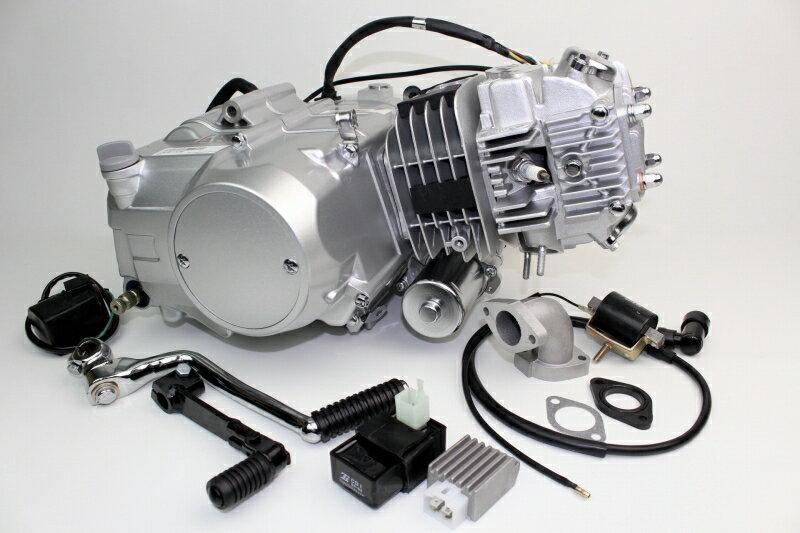 125ccエンジンセル始動方式クラッチレバーなしNO0314