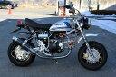 【ミニモト】モンキー Z50Jストリートベーシックマフラーカーボン カスタムパーツ NO5070