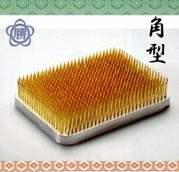 【新潟三条の剣山】ハナカツ 真鍮針・角型剣山 品番205 大々角 (97×72mm) ゴム付