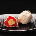 干し柿と栗きんとん 「木守柿」 6個入 中津川銘菓  お歳暮など贈り物に