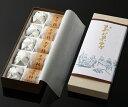栗きんとん 木守柿 詰め合わせ 10個入中津川の銘菓   お歳暮など贈り物に