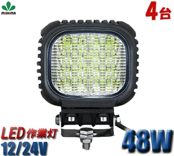 【4台セット】◆作業灯48W LEDワークライト...の商品画像