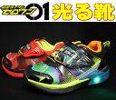 光る靴 仮面ライダーゼロワン 8003 キッズ スニーカー ...