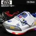 光る靴 スターウォーズ ディズニー 1002 1004 キッズ スニーカー シューズ 靴 LED フラッシュ ホワイト ...