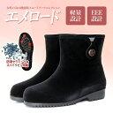 【ミツウマ スノーブーツ 冬靴 レディース ラバーブーツ 防水 スパイク スエード】エメロードNo.830MUCES