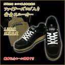 【送料無料】ファイターズロゴ入り安全スニーカー[北海道日本ハムファイターズ HOKKAIDO NIPPON-HAM FIGHTERS 安全靴]