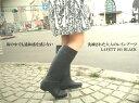 もう長靴とは言わせない。おしゃれなレインブーツ限定販売!!スタイリッシュにキメル 〜 ラフェットNo.101