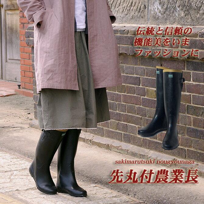 おしゃれ女子も注目!!とにかく軽くて柔らかいミツウマ先丸付農業長【ミツウマ 長靴 農業長靴…...:auc-mitsuuma:10000096