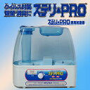 ステリ・PRO専用 超音波式加湿器 ISK-500