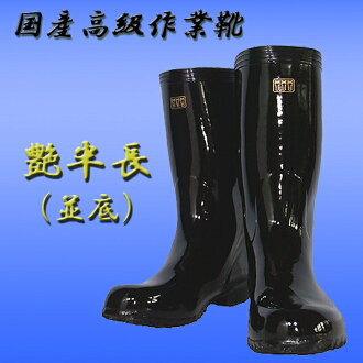 Domestic high-quality work boots luster boots (regular bottom)