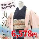 丸洗い 特別価格 着物コート羽織 襦袢 帯 何でも 1点 高品質の着物クリーニングです nm01
