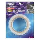 ショッピングテープ アルミガラスクロステープ-2420