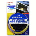 ショッピングテープ ショックノンテープ-1750