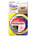 ショッピングテープ 超強力両面テープ(極うす)-n879