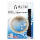 ショッピングテープ ブチル処理テープ-2385