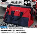ショッピング工具 工具箱 大容量ツールバッグ【メンテナンスDVDショップ】【GENIUS】