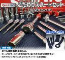 ショッピングステッカー 工具セットこだわりスタートセット【DIYに必要な工具の詰め合わせ工具セット】【GENIUS】