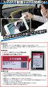 MKJP マツダ ロードスター NCEC メンテナンスDVD メーカー公式 「スマホ動画解説」特典 ロードスターのカスタムに!( カスタマイズ ドレスアップ 修理 交換 自作 改造 解説 取付け 取外し 方法 手順 作業)