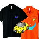 ショッピングポロシャツ 自分の車がデザインできる!車の色が変えれる! MKJPオリジナル半袖ポロシャツ