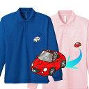 ショッピングポロシャツ 自分の車がデザインできる!車の色が変えれる! MKJPオリジナル長袖ポロシャツ