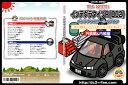 ショッピングカスタム インテグラタイプR(DC2)メンテナンスDVD Vol.1【カスタム版】【送料無料】ポイント10倍!インテグラタイプのパーツエアロ取り付けに!