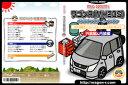 ショッピングカスタム ワゴンR(MH23S)メンテナンスDVD Vol.1【カスタム版】【送料無料】ポイント10倍!ワゴンのパーツエアロ取り付けに!