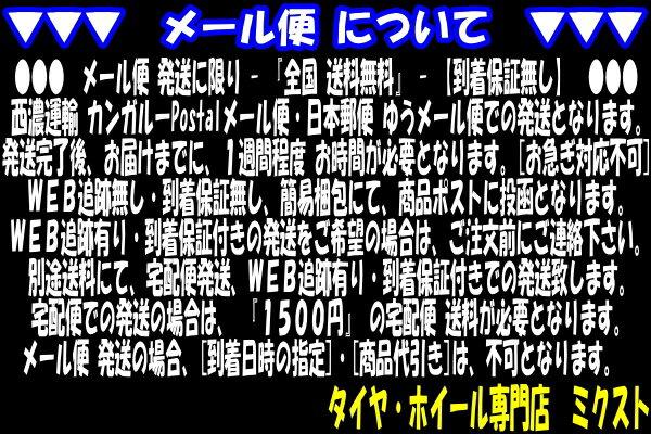 【送料無料】M12×P1.25 19HEXホイ...の紹介画像2