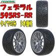 取寄品 送料無料 新品 タイヤ1本 フェデラル 595RS-RR 215/40R18 【T】