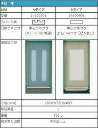 NTT-AT�����ͥ��������CLETOP(����ȥå�)��륿����(��С������ס�������)A������14100501