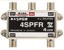 マスプロ 標準型 屋内用 1端子電流通過型 4分配器 4SPFR (4SPFA 後継機種)