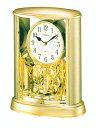 裏面へ 名入れ時計 文字入れ付き 回転飾りつきのシチズン《CITIZEN》サルーン置時計4SG724-018 取り寄せ品