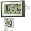 「取り寄せ」シチズン デジタル表示の電波時計パルデジット置掛兼用8RZ096-023