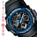 名入れ 時計 刻印10文字付 カシオ Gショック AW-591-2AJF CASIO G-SHOCK メンズ腕時計 アナデジ 国内正規品 取り寄せ品 P01Jul16