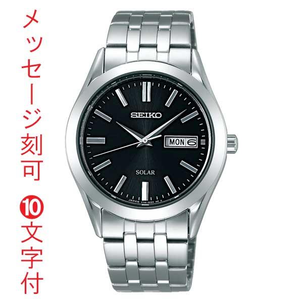 名入れ 時計 刻印15文字付 セイコー スピリット SEIKO SPIRIT ソーラー 腕時計 メンズ SBPX083 取り寄せ品 02P05Nov16