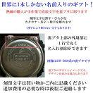 文字名入れ刻印15文字分付カシオGA-110DN-4AJFメンズ腕時計GショックG-SHOCKDustyNeonダスティ・ネオン国内正規品10P23Aug15