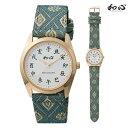和心 わこころ WA-001M-G 畳の革バンド 日本製にこだわった腕時計 男性用 時計 電池式 送料無料 名入れ刻印対応、有料  取り寄せ品
