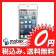 【新品未開封品(未使用)】アップル Apple iPod touch 16GB ピンク MGFY2J/A 第5世代