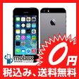 ※△判定 【新品未使用】 Y!mobile版 iPhone 5s 32GB [スペースグレイ] 白ロム