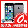 【新品未開封(未使用)品】docomo iPhone 5s 32GB [スペースグレー] ☆白ロム Apple アップル