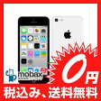 ※弊社保証なし※【新品未使用】 docomo iPhone 5c 32GB ホワイト MF149J/A ☆白ロム☆