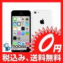 ※ネットワーク利用制限(〇)【新品未開封品】 au版 iPhone 5c 16GB ホワイト ME541J/A ☆白ロム☆