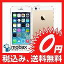 ※訳有り※【新品未使用】docomo iPhone 5s 64GB ゴールド ☆白ロム☆Apple アップル