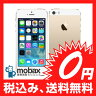 【新品未開封品(未使用)】docomo iPhone 5s 32GB ゴールド ME337J/A ☆白ロム